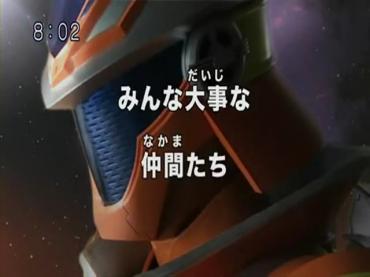 Tomica Hero Rescue Fire Episode 28  Part 1.avi_000108909