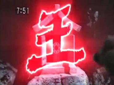 Samurai Sentai Shinkenger Act 33 3 RAW.avi_000083080