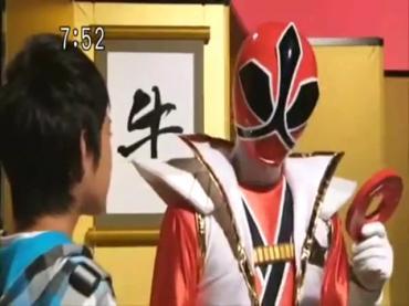Samurai Sentai Shinkenger Act 33 3 RAW.avi_000164120