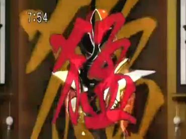 Samurai Sentai Shinkenger Act 33 3 RAW.avi_000267960