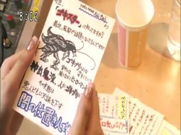 Kamen Rider W7話1.avi_000114833