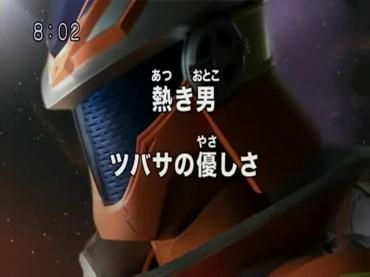 Tomica Hero Rescue Fire Episode 29  Part 1.avi_000109159
