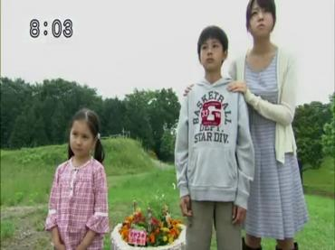 Tomica Hero Rescue Fire Episode 29  Part 1.avi_000136147