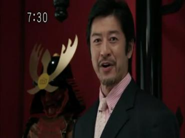 Samurai Sentai Shinkenger Episode 34  Part 1.avi_000032243