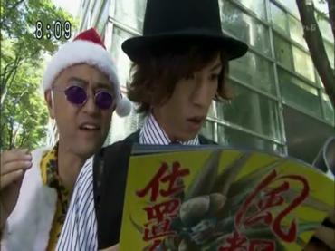 Kamen Rider W第81.avi_000380800