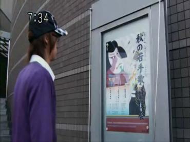 Shinkenger  Episode 35 Part 1.avi_000192040