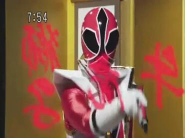 Shinkenger  Episode 35 Part 3.avi_000267640