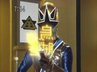 Shinkenger  Episode 35 Part 3.avi_000278920