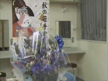 Shinkenger  Episode 35 Part 3.avi_000330440