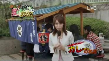 Samurai Sentai Shinkenger Act 36 2 RAW.avi_000005700