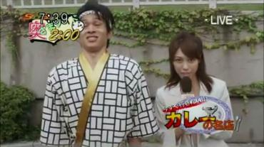 Samurai Sentai Shinkenger Act 36 2 RAW.avi_000028666