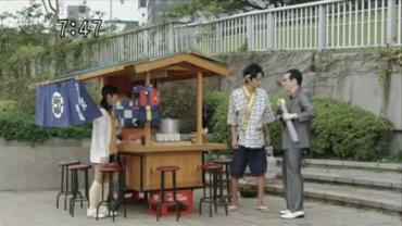 Samurai Sentai Shinkenger Act 36 2 RAW.avi_000407933