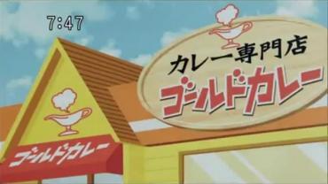 Samurai Sentai Shinkenger Act 36 2 RAW.avi_000414233