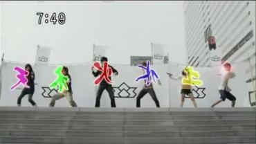 Samurai Sentai Shinkenger Act 36 3 RAW.avi_000012466