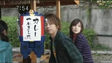 Samurai Sentai Shinkenger Act 36 3 RAW.avi_000349766