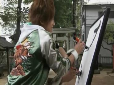 Samurai Sentai Shinkenger ep37 1.avi_000410243