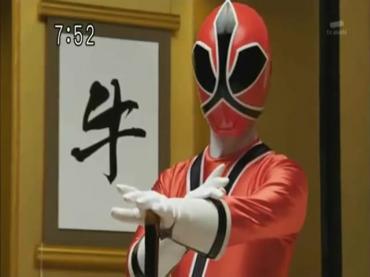Samurai Sentai Shinkenger ep37 3.avi_000170170