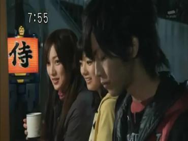 Samurai Sentai Shinkenger ep37 3.avi_000329829