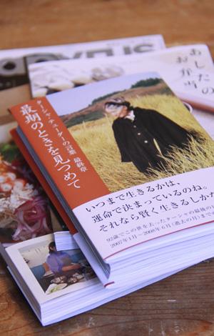 book_20101122160046.jpg