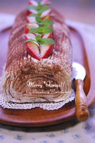 cake_20091225211617.jpg