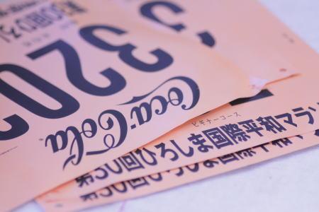 heiwamarathon6.jpg