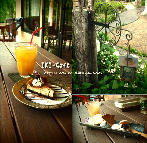 ikicafe.jpg