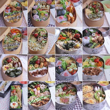 obentou5gatu_20110703142809.jpg