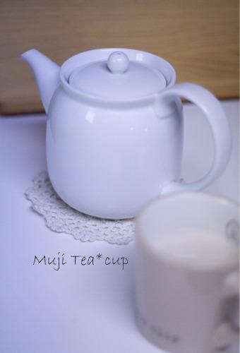 tea_20110128160003.jpg