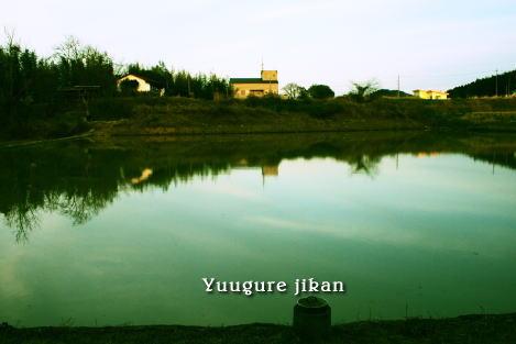 yuugure2.jpg