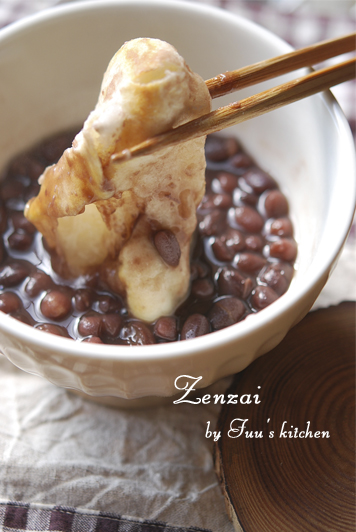 zenzai2.jpg