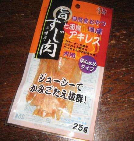 009_20091102091606.jpg