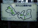 源氏山 案内1