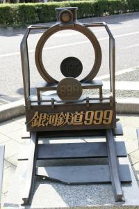 DSC07992敦賀
