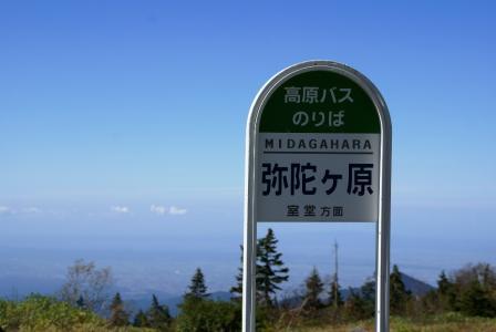 DSC08320立山