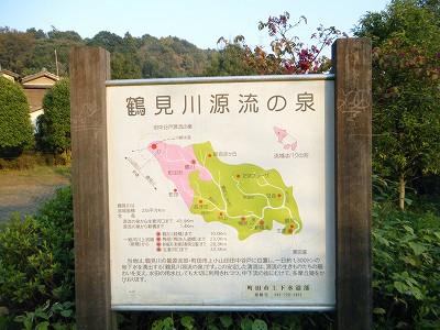 2009_1108syounankokusai0027.jpg