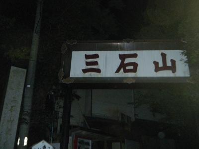 2011_0430BRMchiba4000051.jpg