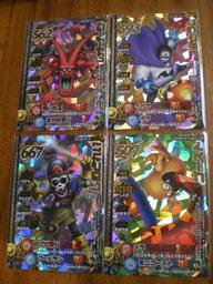 2009-09-13 18-07-10_0002