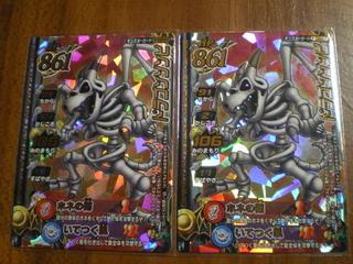 2009-09-25 22-46-49_0002
