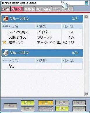 Maple090809_010355.jpg
