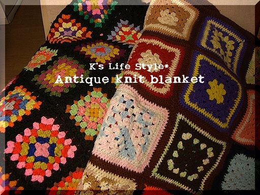 Antique knit blanket
