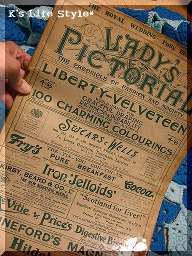 1913年の雑誌