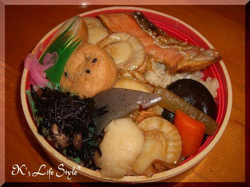 秋鮭と帆立のわっぱ飯
