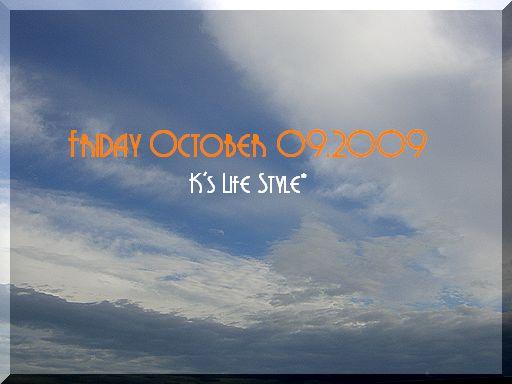 10月9日