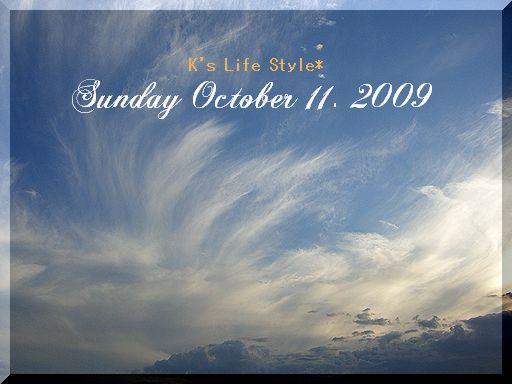 10月11日の空