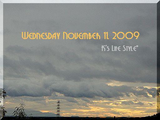11月11日雨のち曇り