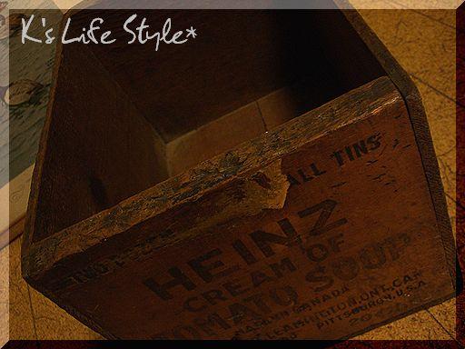 アメ色の木箱