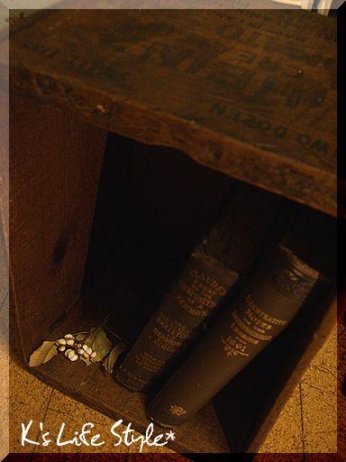 木箱の利用.