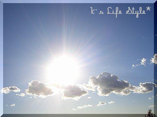 太陽・・・