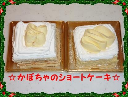091226_ケーキ