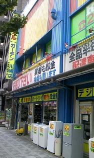 リサイクルガーデン川崎店